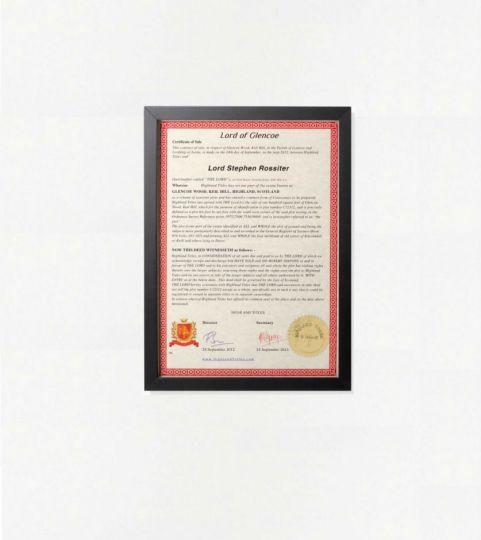 Деревянная рамка для сертификата (темный грецкий орех)